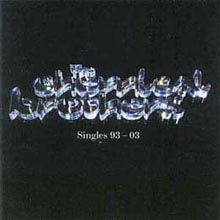 Chemical Brothers - The Singles